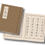 冬だけど気にしない! オススメ「怪談実話本」8選