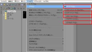 ビデオFXツール