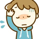 「冬バテ」って何? 睡眠で改善! 睡眠導入に役立つ日本製「快眠アロマ」
