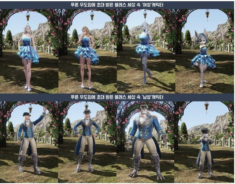 青いバラ園