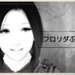 無料でYouTubeチャンネルアート 画像編集サイト「Canva」