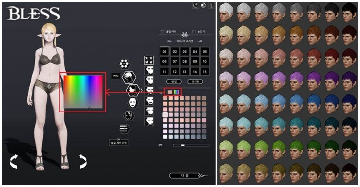 RGBカラー