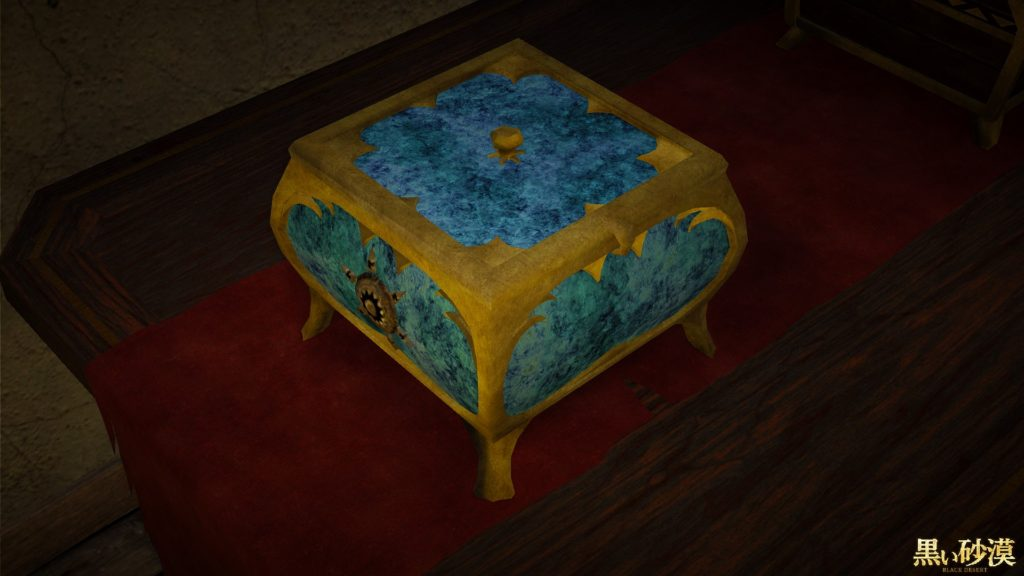 タリフの青い石の宝石箱1