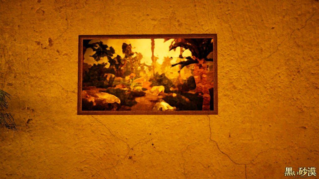 アレハヤシの木の森の風景1