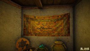 フローリン夕焼け壁掛けカーペット1