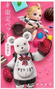 白熊ガナッシュ1