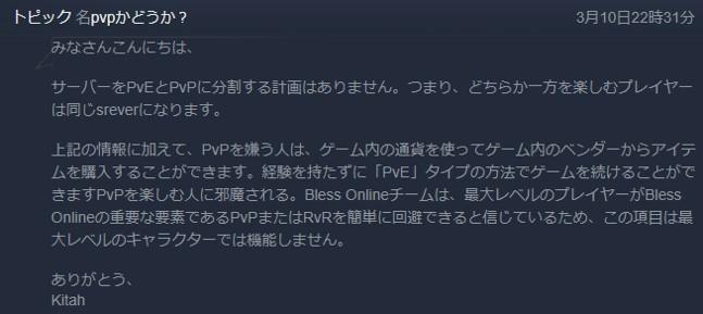 PVP固有2