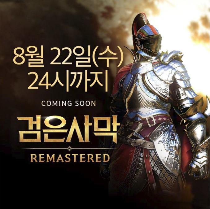 韓国版リマスター1
