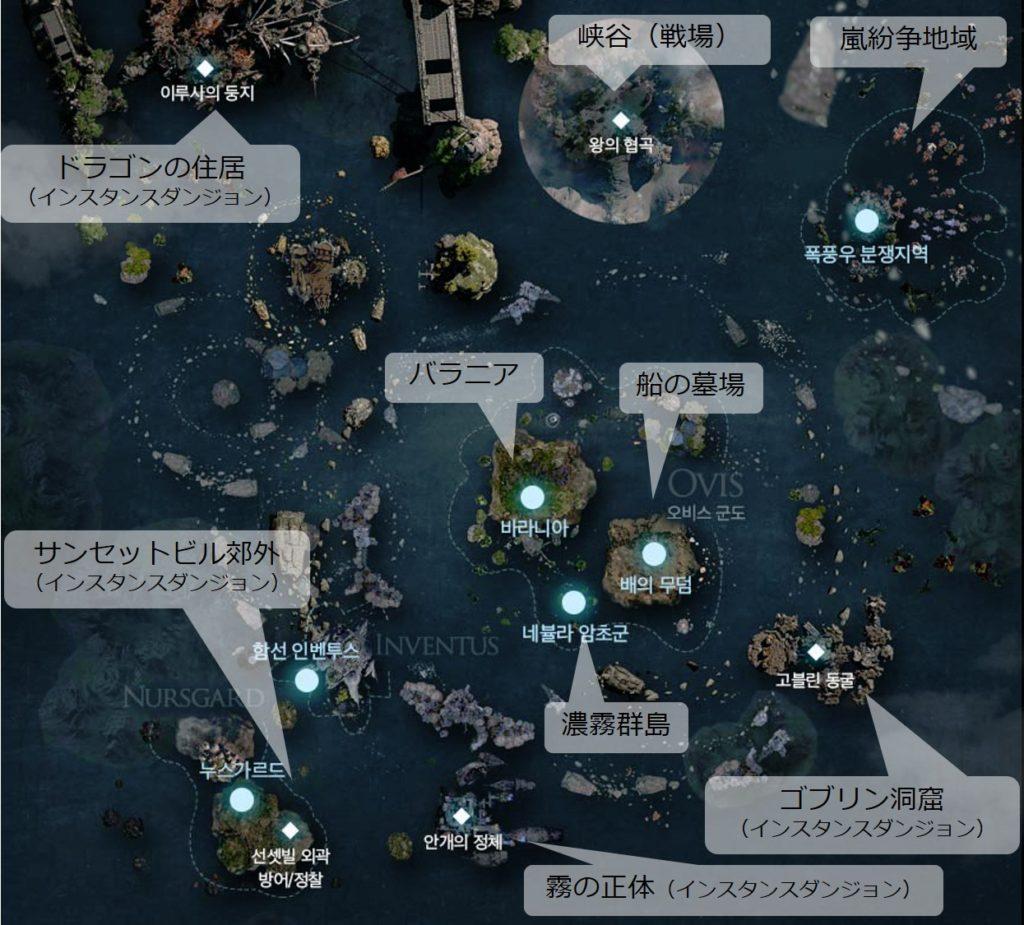 ワールドマップ1