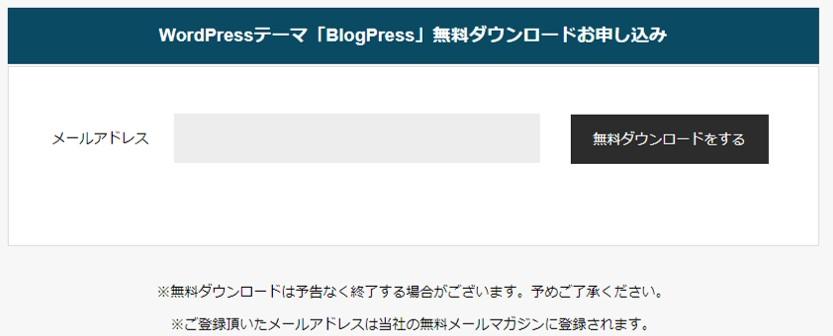 blogpress1