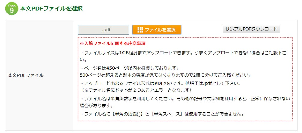 本文pdf